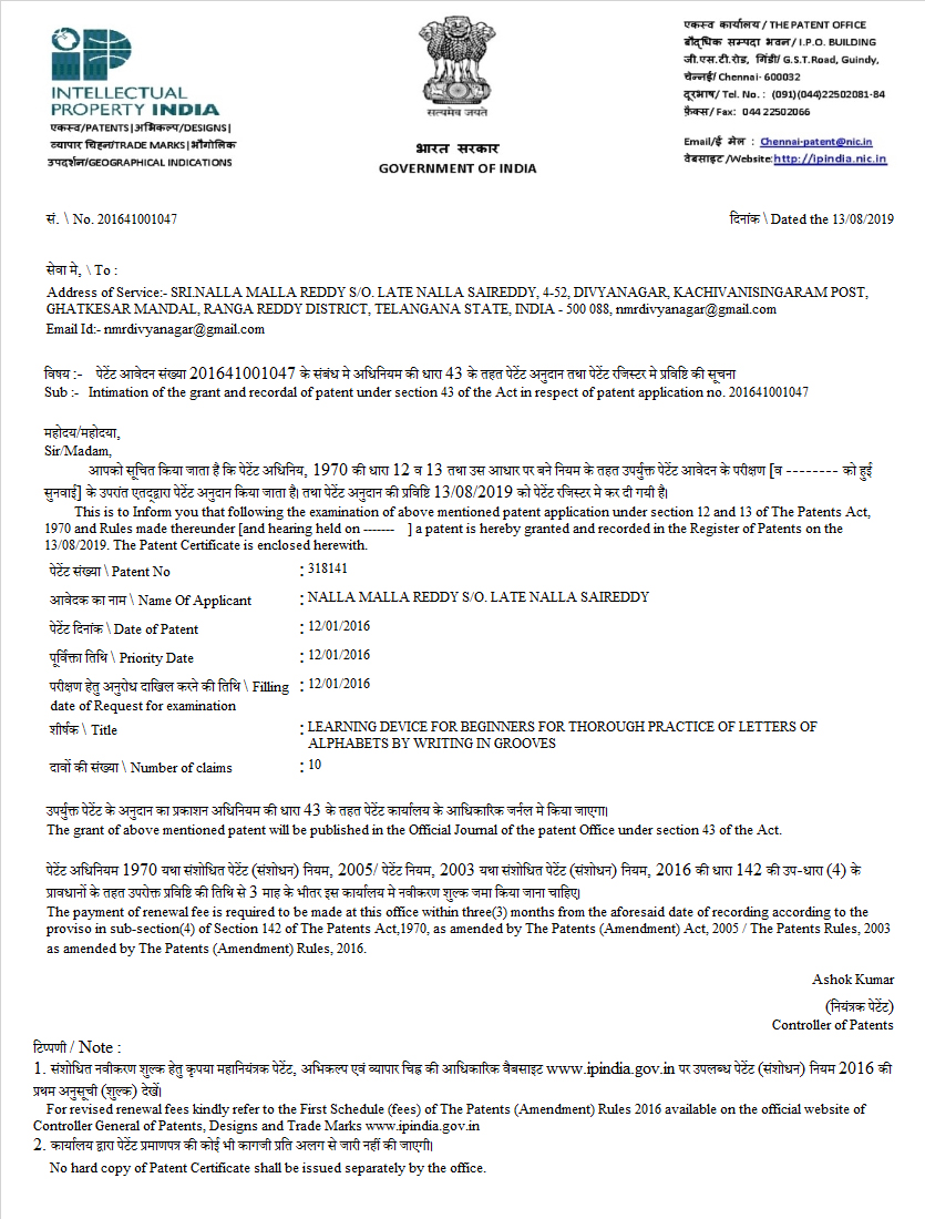 Patent Certificate Page2